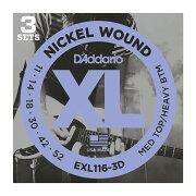 D'AddarioEXL116-3Dエレキギター弦3セットパック