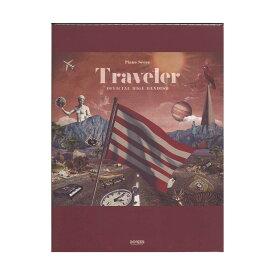 ピアノソロ&弾き語り Official髭男dism Traveler ドレミ楽譜出版社