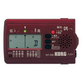 KORG WT-30K 琴用チューナー アウトレット