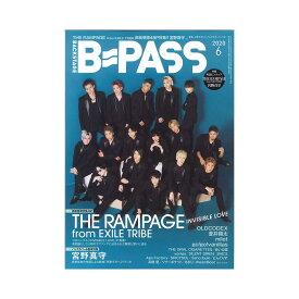 BACKSTAGE PASS 2020年6月号 シンコーミュージック