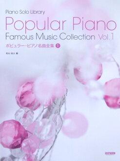 钢琴独奏程序库普通钢琴名曲全集1哆来咪乐谱出版社