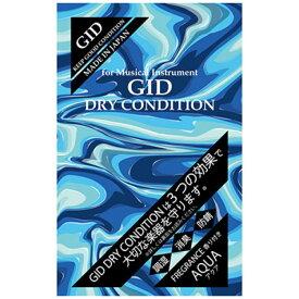 PICK BOY H-95 DRY KEEPER ドライキーパー 湿度調整剤(2袋入り)