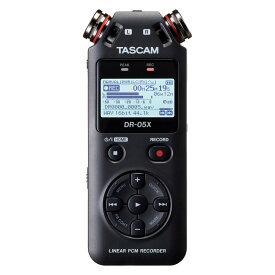 TASCAM DR-05X USB ステレオオーディオレコーダー USBオーディオインターフェース