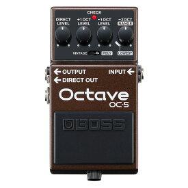 BOSS OC-5 Octave オクターバー ギターエフェクター