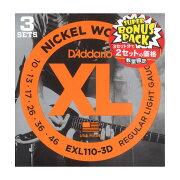 D'AddarioEXL110-3DBPエレキギター弦3セット入りボーナスパック数量限定