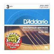 D'AddarioEJ16-3DBPアコースティックギター弦3セット入りボーナスパック数量限定