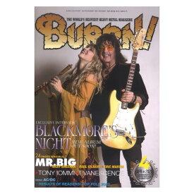 BURRN! 2021年04月号 シンコーミュージック