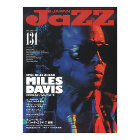 JaZZ JAPAN Vol.131 シンコーミュージック