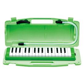 全音 323AH ピアニー GREEN アルト 鍵盤ハーモニカ