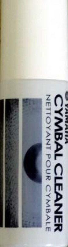 YAMAHA CYMBAL CLEANER シンバルクリーナー