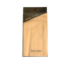 LIVE LINE WIPING CLOTH LWC1800 CR ワイピングクロス