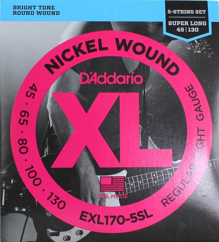 D'Addario EXL170-5SL 5弦エレキベース弦