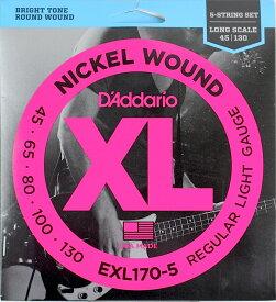 D'Addario EXL170-5 5弦ベース弦