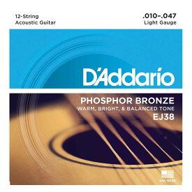 D'Addario EJ38/Light 12-String 12弦用アコースティックギター弦