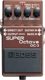 BOSS OC-3 オクターバー