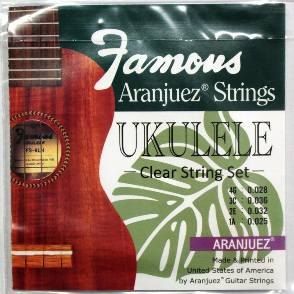 Famous ARANJUEZ弦/CL ウクレレ弦