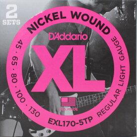 D'Addario EXL170-5TP/Regular Light 2セットパック 5弦ベース弦