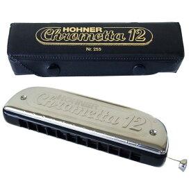 HOHNER Chrometta-12 クロマチックハーモニカ