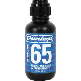 JIM DUNLOP 6582 ストリング・コンディショナー