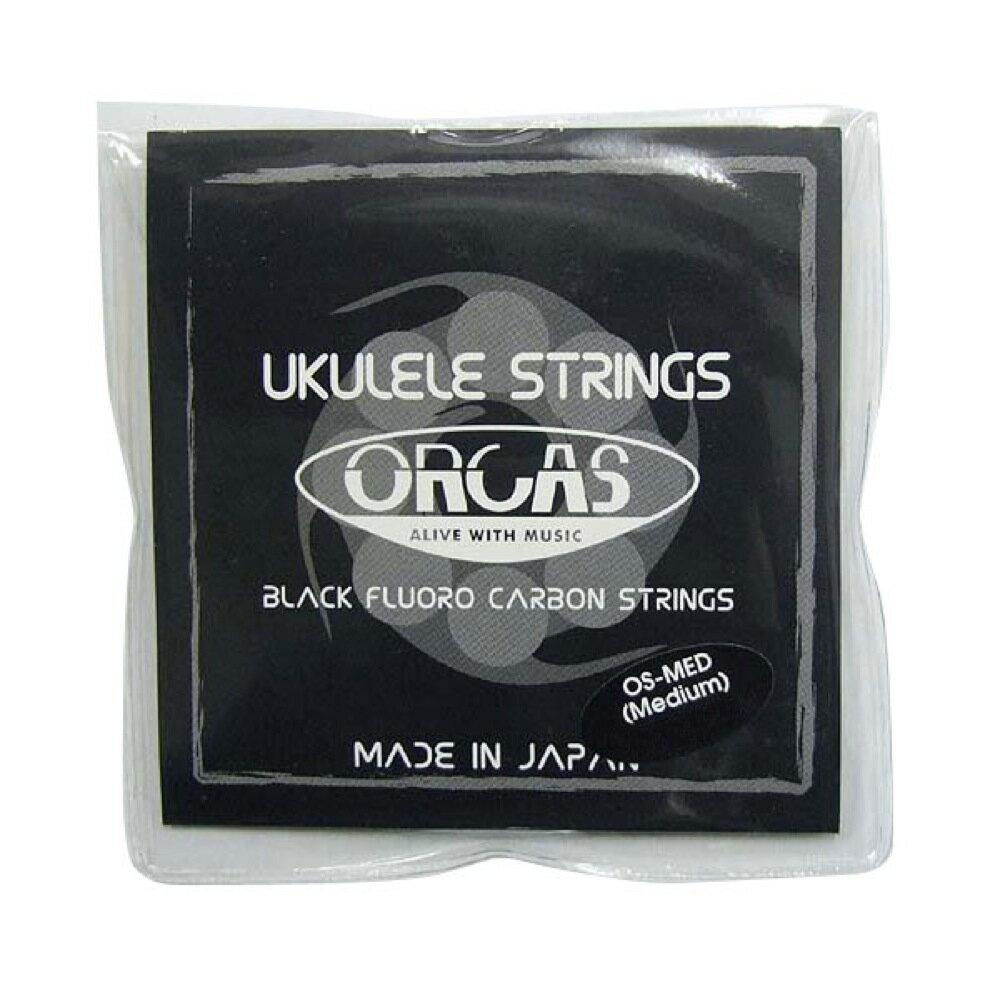 ORCAS OS-MED/MEDIUM ウクレレ弦