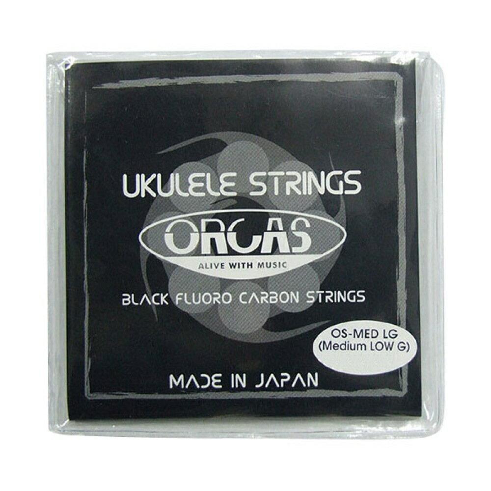 ORCAS OS-MED LG/ME MEDIUM LOW G ウクレレ弦