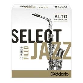 D'Addario Woodwinds/RICO LRICJZSAS2H ジャズセレクト アルトサックスリード[2H](ファイルドカット)