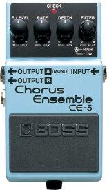 BOSS CE-5 コーラスアンサンブル エフェクター