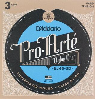 D'Addario Pro-Arte EJ46-3 D클래식 기타현 3 세트 팩