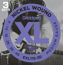 D'Addario EXL115-3D エレキギター弦/3セットパック