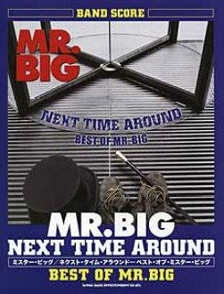 SHINKO MUSIC 밴드 스코어 MR. BIG 「 넥스트 시간 주위 베스트 오브 미스터 빅 」