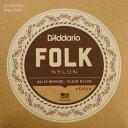 D'Addario FOLK NYLON EJ33 ボールエンド付きクラシックギター弦