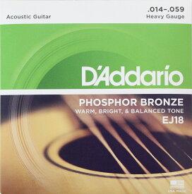 D'Addario EJ18/Phosphor Bronze/Heavy アコースティックギター弦