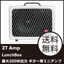 ZT Amp LunchBox ギター用ミニコンボアンプ
