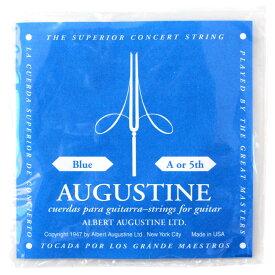 AUGUSTINE BLUE 5弦 クラシックギター弦