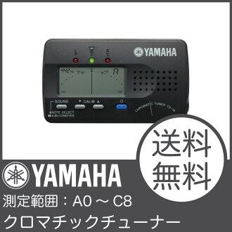 YAMAHA TD-18 BK브락크크로마틱크츄나