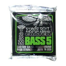 ERNIE BALL #3836 Coated Regular Slinky Bass 5 5弦用ベース弦