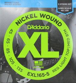D'Addario EXL165-5 RL.Top/M.Bottom Long Scale 5-strings 5弦用ベース弦