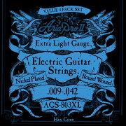 AriaProIIAGS-803XL3セットパックエレキギター弦アリアプロIIエレキギター弦エクストラライトゲージ