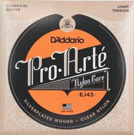 D'Addario Pro-Arte EJ43 クラシックギター弦