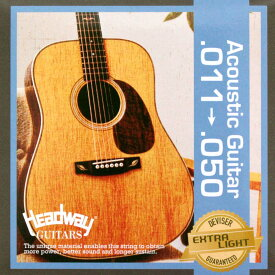 HEADWAY AG Strings Extra Light 011-050 アコースティックギター弦