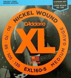 D'Addario EXL160-5 Long Scale 5-strings 5弦用ベース弦