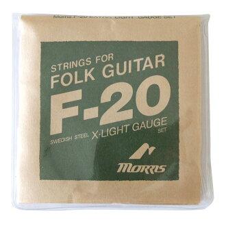 MORRIS F20XL吉他弦