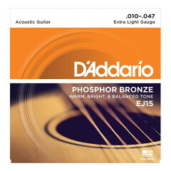 D'AddarioEJ15/PhosphorBronze/X-Light