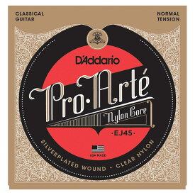 D'Addario EJ45 Normal クラシックギター弦