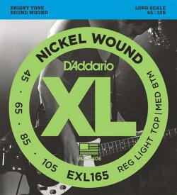 D'Addario EXL165 Regular Light Top-Medium Bottom エレキベース弦