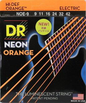 DR NEON ORANGE DR-NOE9 Lite electric guitar string