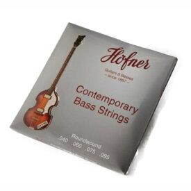 Hofner 1133CR バイオリンベース専用弦