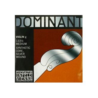 Thomastik Dominant No.133 1 / 2 G line dominant violin strings