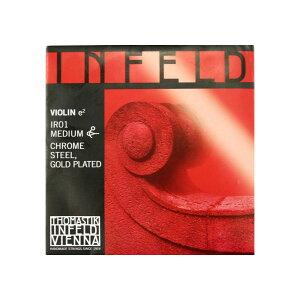Thomastik IR01 Infeld RED E線 インフェルド 赤 バイオリン弦