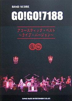 带得分GO!GO!7188音响学·最好实况·bajonshinkomyujikku